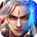 刀剑仙穹v1.0.0 安卓版
