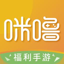 咪噜游戏盒子苹果版v2.4.3 官方版