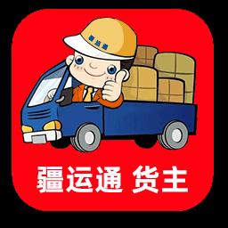 疆�\通�主appv1.3 最新版