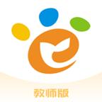预课教师版v0.0.23 官方最新版