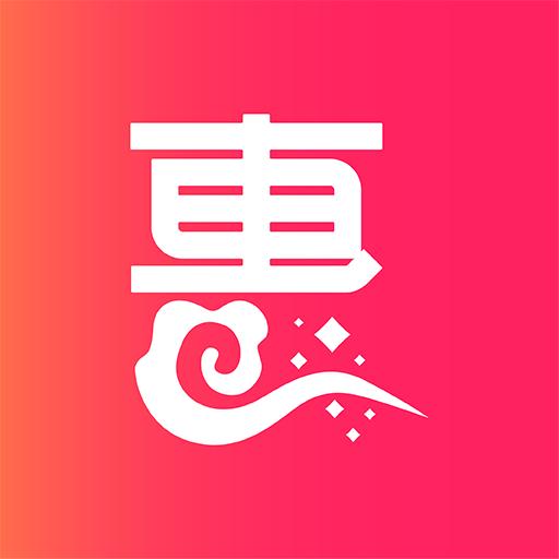 质惠集app(母婴电商)v1.0.0 最新版