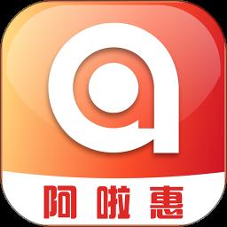 阿啦惠appv1.0.6 最新版