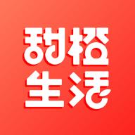 甜橙生活appv2.0.0 官方版