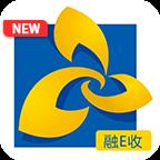 融E收appv1.6.8 安卓版
