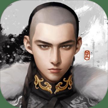 风流王爷游戏官方下载v1.0.0 最新版