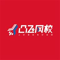 凸飞网校appv1.0 最新版
