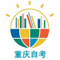 重庆自考之家v4.0.3 官方版