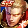 王者荣耀单机版下载v3.1.1.6 安卓版