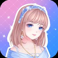 换装公主v1.2.0 最新版