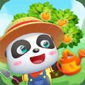 宝宝来种树v1.0.0 最新版