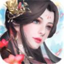 上古诛仙录v4.64.3 最新版