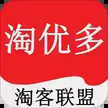 淘优多appv7.8.11 手机版