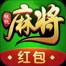 旺旺麻将欢乐版v1.111.3 红包版