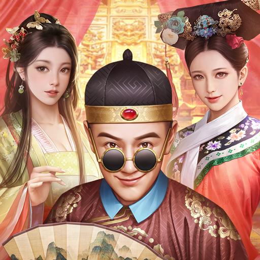 极品芝麻官手游v3.0.03011155 安卓版