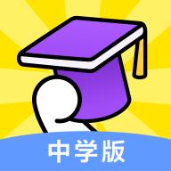 腾讯英语君中学版app