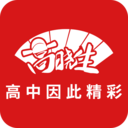 高晓生appv1.0.0 最新版