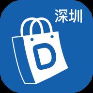 深圳代购帮appv2.1.4 最新版