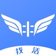 朋鸟找活appv1.1.6 最新版