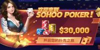 竞技联盟德州扑克
