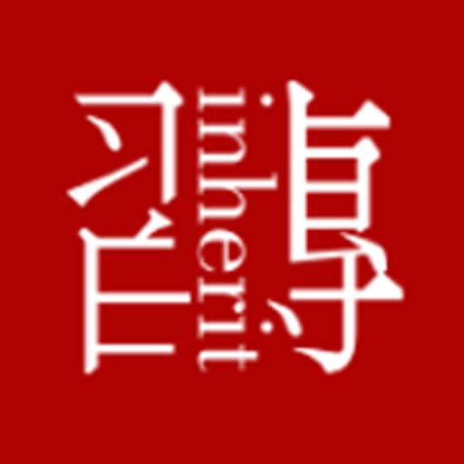 传习app(传统文化)v1.0.2 手机版