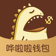 �W啦啦�X包appv1.13.4 最新版
