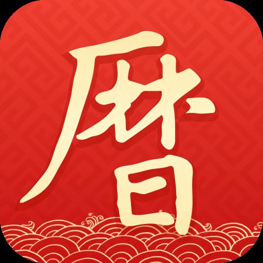 墨�E�f(wan)年�vapp�b果版v2.2.60 最(zui)新版