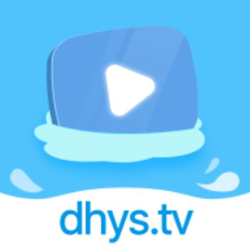 大海影视破解版去广告下载v1.5.3 纯净版