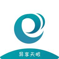 异享天眼平台v1.8.8 官方版