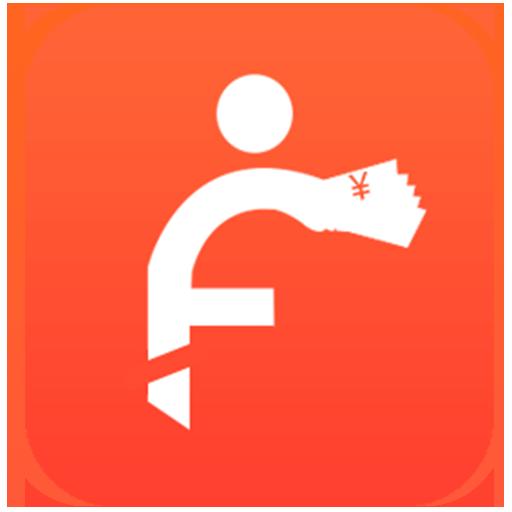 发薪联盟apppv1.0.11 最新版