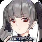 临界存在少女v1.0.4 安卓版