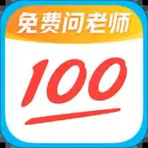 作业帮安卓版v13.10.0 官方版