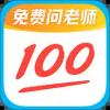 作业帮安卓版v13.9.4 官方版