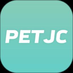 聚宠宠物appv1.0 手机版
