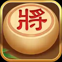 天天爱象棋最新版v2.01.110 安卓版