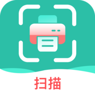 扫描王专业版appv1.0.1.0312 安卓版