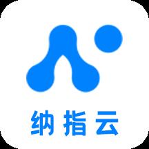 纳指云v1.0 官方版
