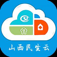 山西民生云大同appv2.3.2 最新版
