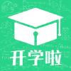 乐乐课堂app