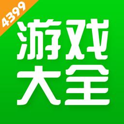 4399游戏盒华为手机版v6.0.0.48 安卓版