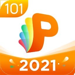 101教育PPTv2.2.7.2 官方免�M版