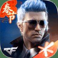 穿越火线枪战王者云游戏版v1.0.115.400 安卓最新版