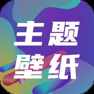 免�M主(zhu)�}壁�appv1.0.2 手�C版