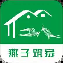 燕子�B家appv1.20.0 最(zui)新版