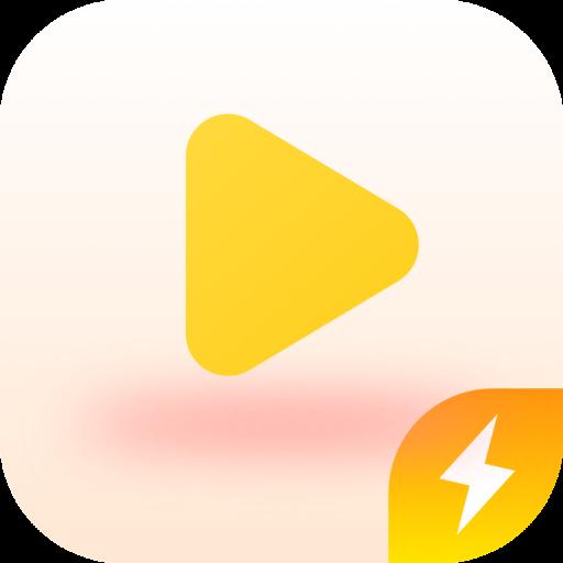 东东极速视频appv4.1.7.1 最新版