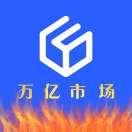 匠(jiang)心���v1.0.32 官方版