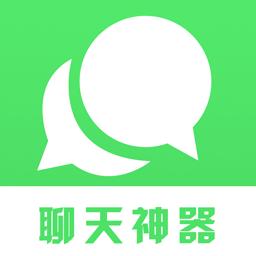 超�聊天�gappv1.0 最(zui)新版
