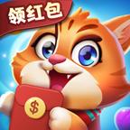 开心糖果猫100元红包版v1.0.9 赚钱版