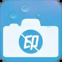 二零四八去水印v1.0.2 最新版