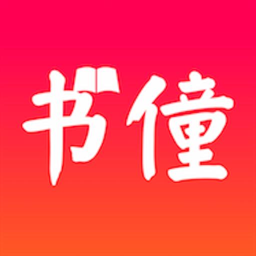 书僮(作业辅导)v1.0 官方版