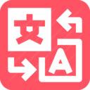 网页翻译插件v3.1 最新版